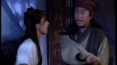 洗冤录 II 02  黄花闺女怀身孕 宋慈质疑遭轰赶