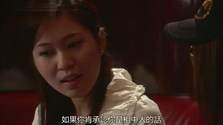 法网群英 06  赵莎莎貌似巨星 拒绝出庭道
