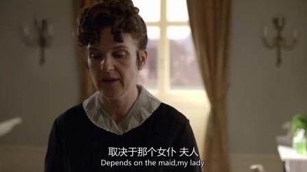 唐顿庄园 第一季 07 奥布莱恩使奸计 柯拉无辜失孩儿