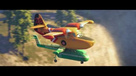 飞机总动员2-预告片