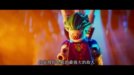 《乐高蝙蝠侠大电影》3月3日定档预告