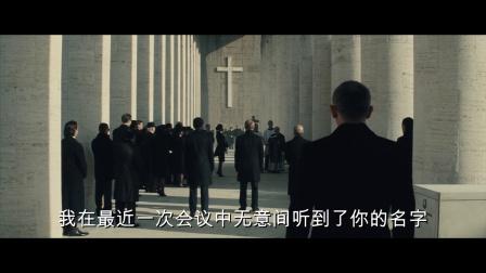 【007:幽灵党】官方中字先导预告 邦德身陷多重迷局