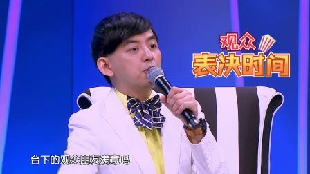 冯导曝<芳华>选角内幕 20170921