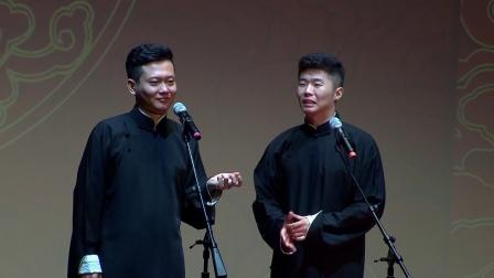 德云社相声:<百鸟之王>孟鹤堂 周九良 20170925