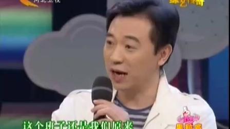 综艺传奇 2011 王亚彬 110121 张晞临拍<黎明之前>获导演赞