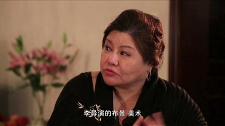 聚焦张艾嘉:一代才女 传奇人生(上) 李翰祥与胡金铨