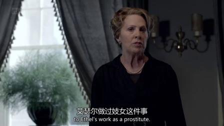 唐顿庄园 第三季 06 担心家庭陷 伯爵怒闯午餐宴