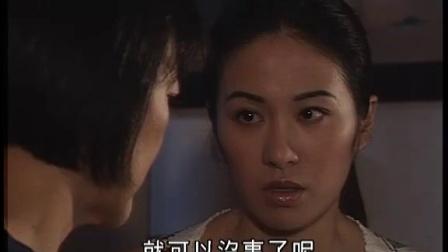 情陷夜中环Ⅱ风云变幻  05 维持家庭唯隐忍 酸甜苦辣己心知