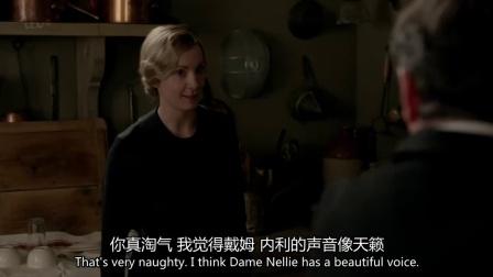 唐顿庄园 第四季 03 恶男仆突起色心 残暴出手打安娜