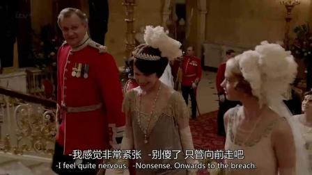 唐顿庄园 2013圣诞特别篇 白金汉宫气派奢华 罗丝盛装来面圣