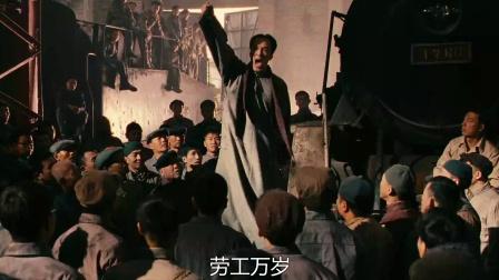 建党伟业 陈坤扮演 领导