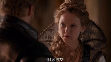 火枪手 第2季 02 罗什福尔借题发挥  掌控王后做
