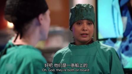 心伤疗者 第一季 06 乔伊车祸脑 医生提议移植心脏