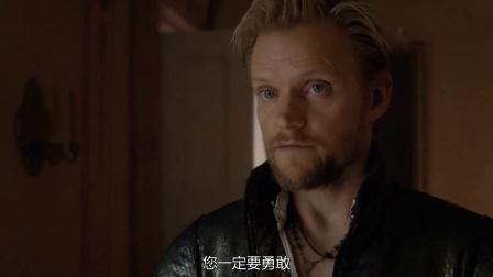 火枪手 第2季 03 王子高烧病渐重   医生医治无起效