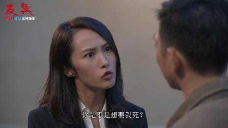 黄志安犯错对老婆死缠烂打,丈母娘却要他们离婚