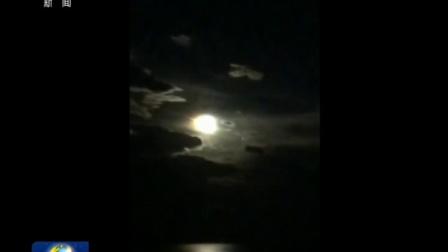 """云南多地观测到""""火流星""""划过夜空 171005"""