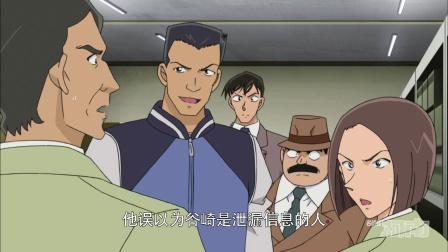 《名侦探柯南》第888话剧照