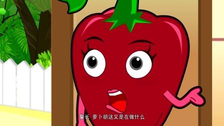 蔬菜王国 26 没有相同的指纹