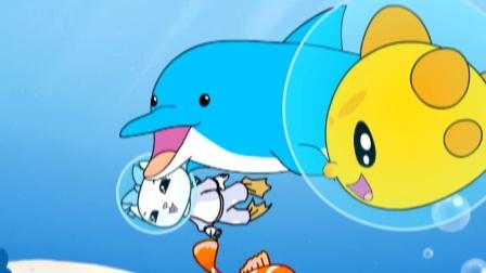 米卡视频《和海豚》:5-6岁幼儿百科
