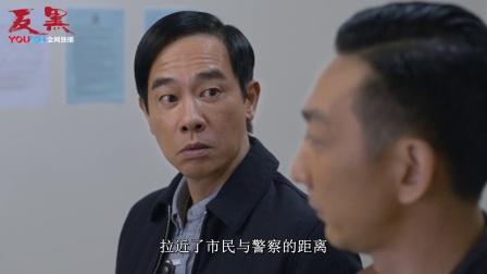 黄志安成功逆袭,成纸板警察
