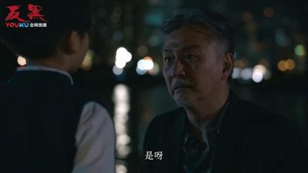 韩彬欲杀小凤,发现他竟是亲外孙