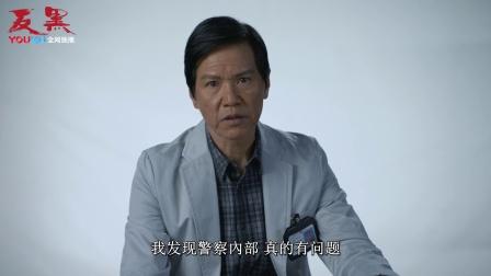 死亡笔记之杨sir篇:警察内部有问题需要做些事情
