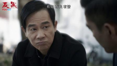 陈凤翔与张少钧的回忆杀,看完泪目了