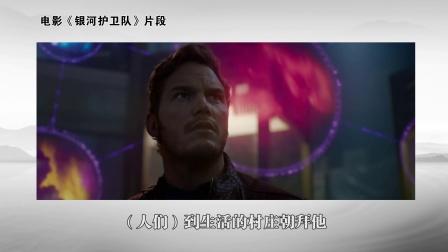 《三体》(四):人类挽歌 20171013