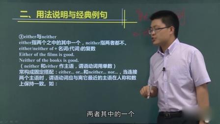 油菜花教育初一英语 09 油菜花初一同步课程英语语法专题