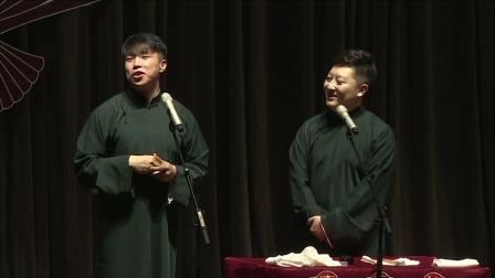 <买卖论> 烧饼 曹鹤阳 20171023