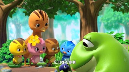 萌鸡小队14 帮小蝌蚪找妈妈