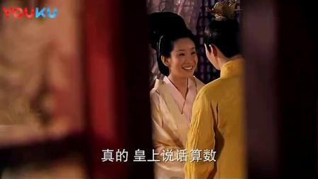 武则天秘史 17 韩国夫人奸情露 媚娘惊悉遭背叛