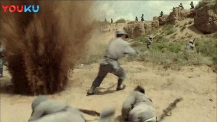 大漠苍狼 34 洪泰向国军开战 埋伏全歼孔令山