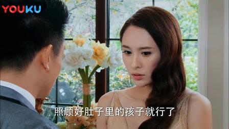 涛女郎 48 梁飞阴谋要得逞 方彤心虚颇自责