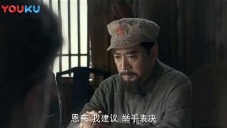 26 神炮手炸桥头堡 强渡乌江过天险