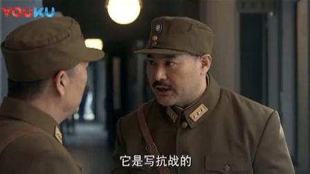 34 持久战畅销两党 保卫武汉山地战