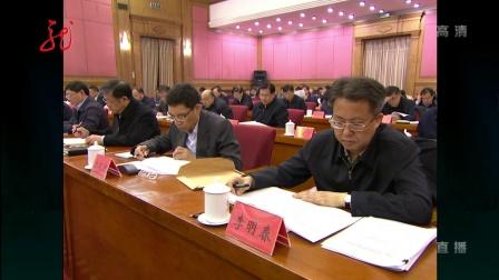 张庆伟在省委全面深化改革领导小组第二十四次会议上强调  以习近平新时代中国特色社会主义思想为引领 共度晨光 171101