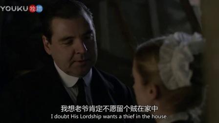唐顿庄园 第一季 06 被马修这眼睛看一眼都受不了呀