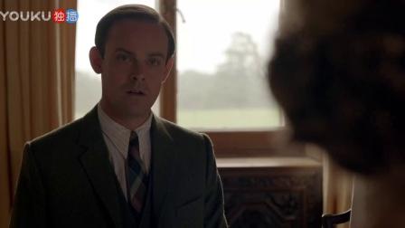 唐顿庄园 第六季 08 玛丽嫉妒心强得可怕