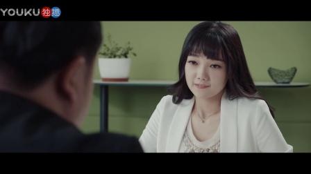《报告老板!之权力游戏》第二季 03 半月传 这一段翻拍的韩国恐怖电影,实习生