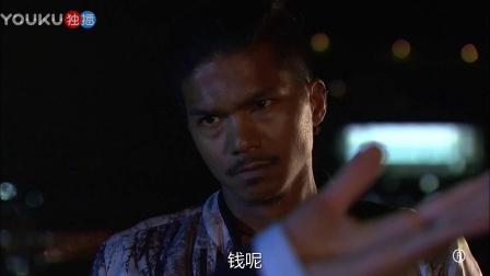 叛逃 01 现在更新的Tvb,怎么都是粤语