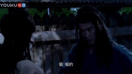 热血长安 第二季 09 画皮偷心 李郅:子乔化身赵猫儿屡屡作案萨摩耶一把人赃并获