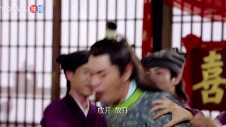 热血长安 第二季 09 画皮偷心 萨摩多罗:荔枝吐槽太棒了