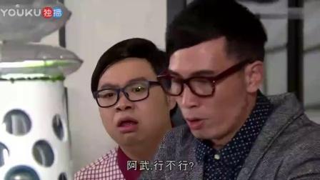 鬼同你OT 01 扯什么觉得粤语原汁原味,谁特么给你的优越感?毕竟一下子没国语了不习惯嘛