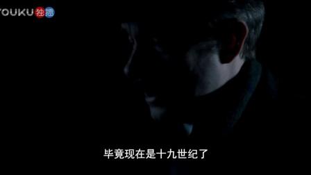 神探夏洛克-2恐怖新娘深夜索命 花生是吓到自言自语了
