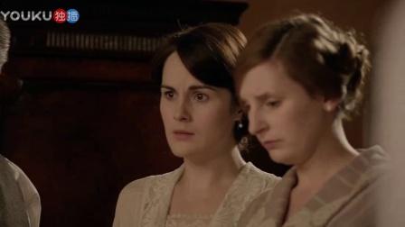 唐顿庄园 第二季 08 有一种痛叫欲哭无泪