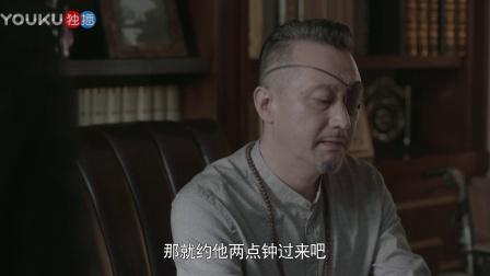 十宗罪 15 曾志伟入圈套判案难 现世潘金莲最毒妇人心 谁是李易峰女朋友。我是他经纪人