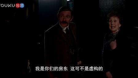 神探夏洛克 国语是熟悉的译制片味道啊