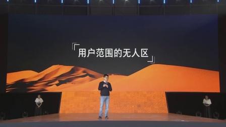 薛兆丰:探索知识服务的无人区