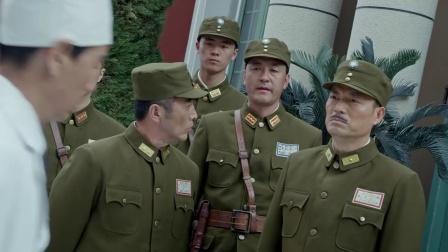 《飞哥战队》43集预告片
